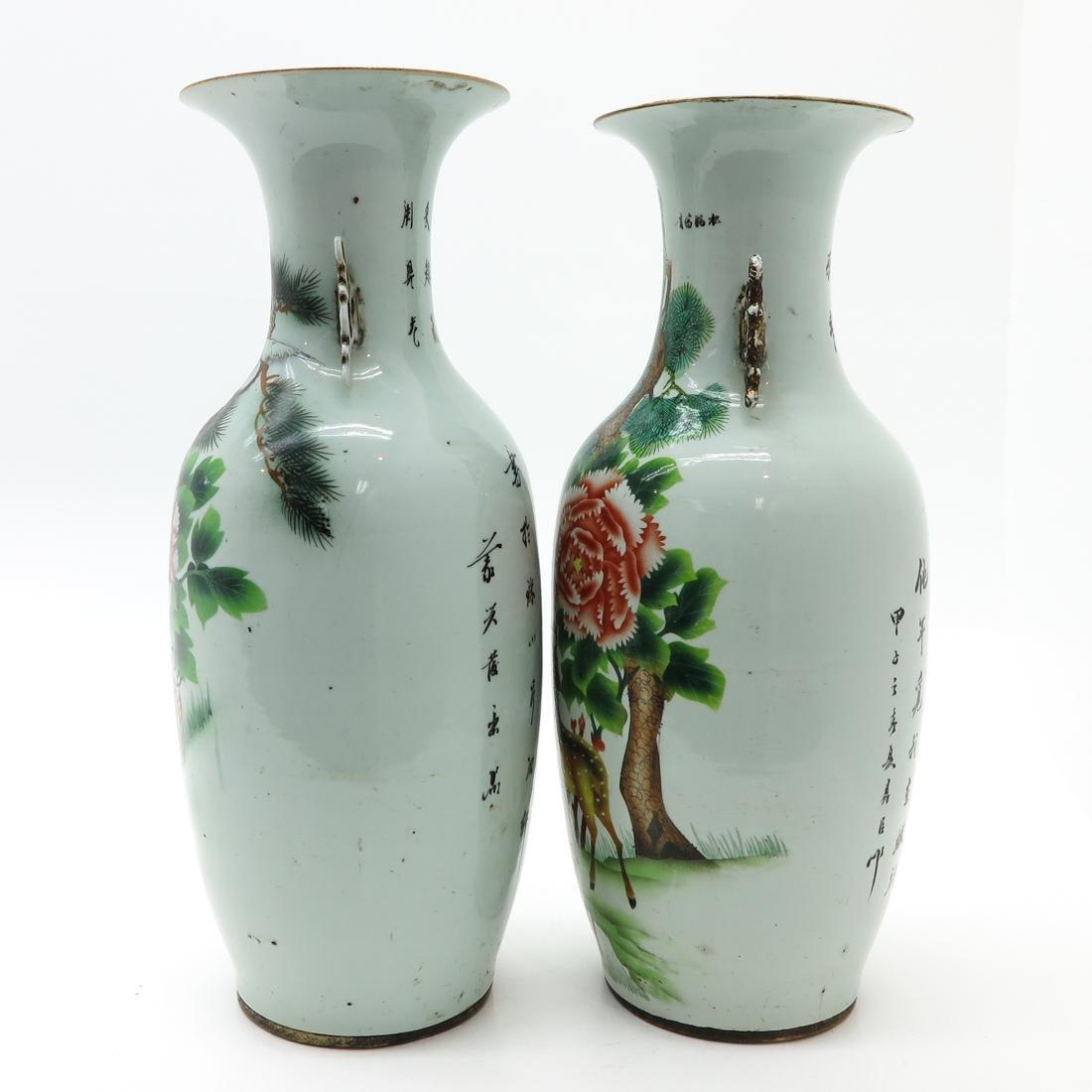 Lot of 2 Vases - 2