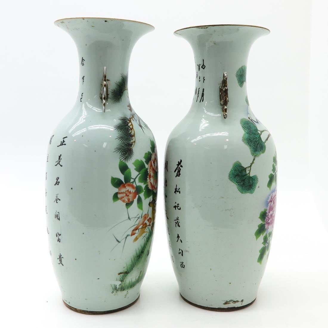 Lot of 2 Vases - 4