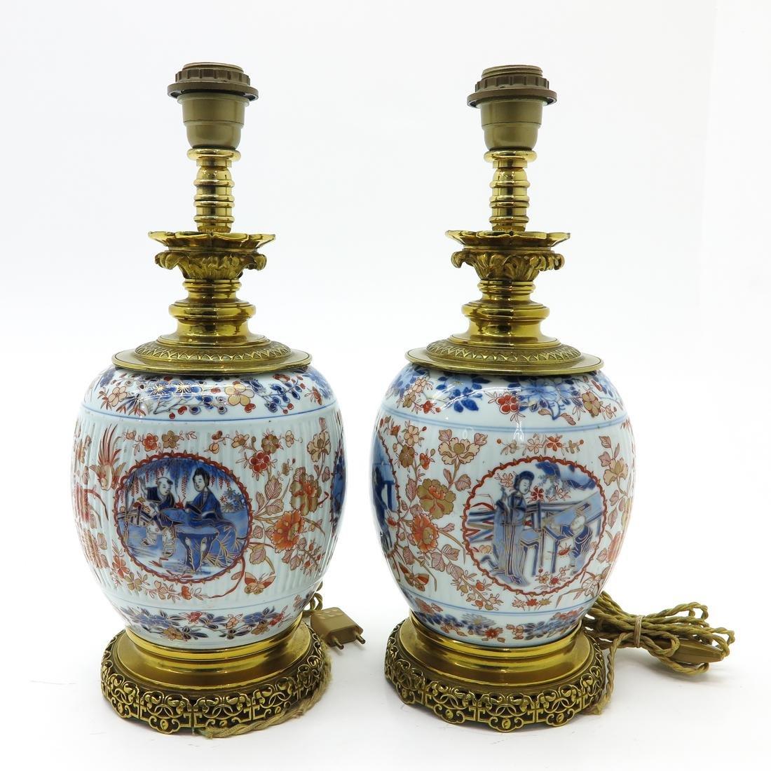 Pair of Imari Lamps - 2