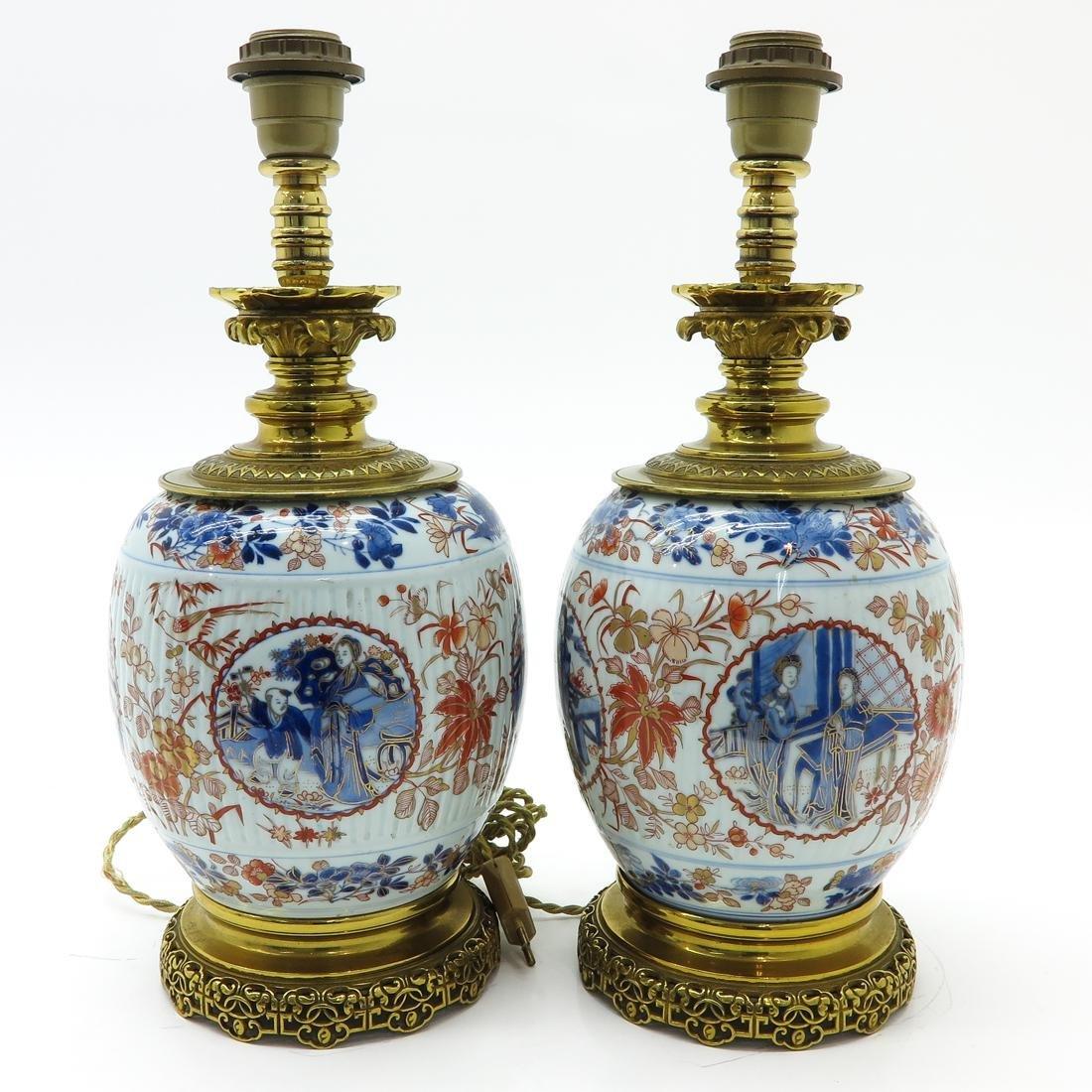 Pair of Imari Lamps - 4