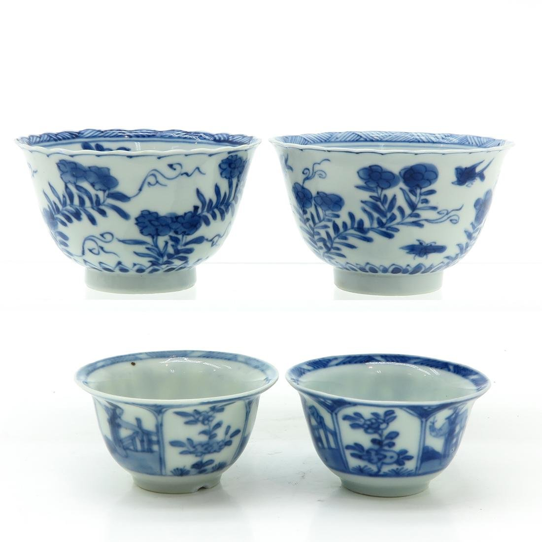 Lot of 4 Cups - 3