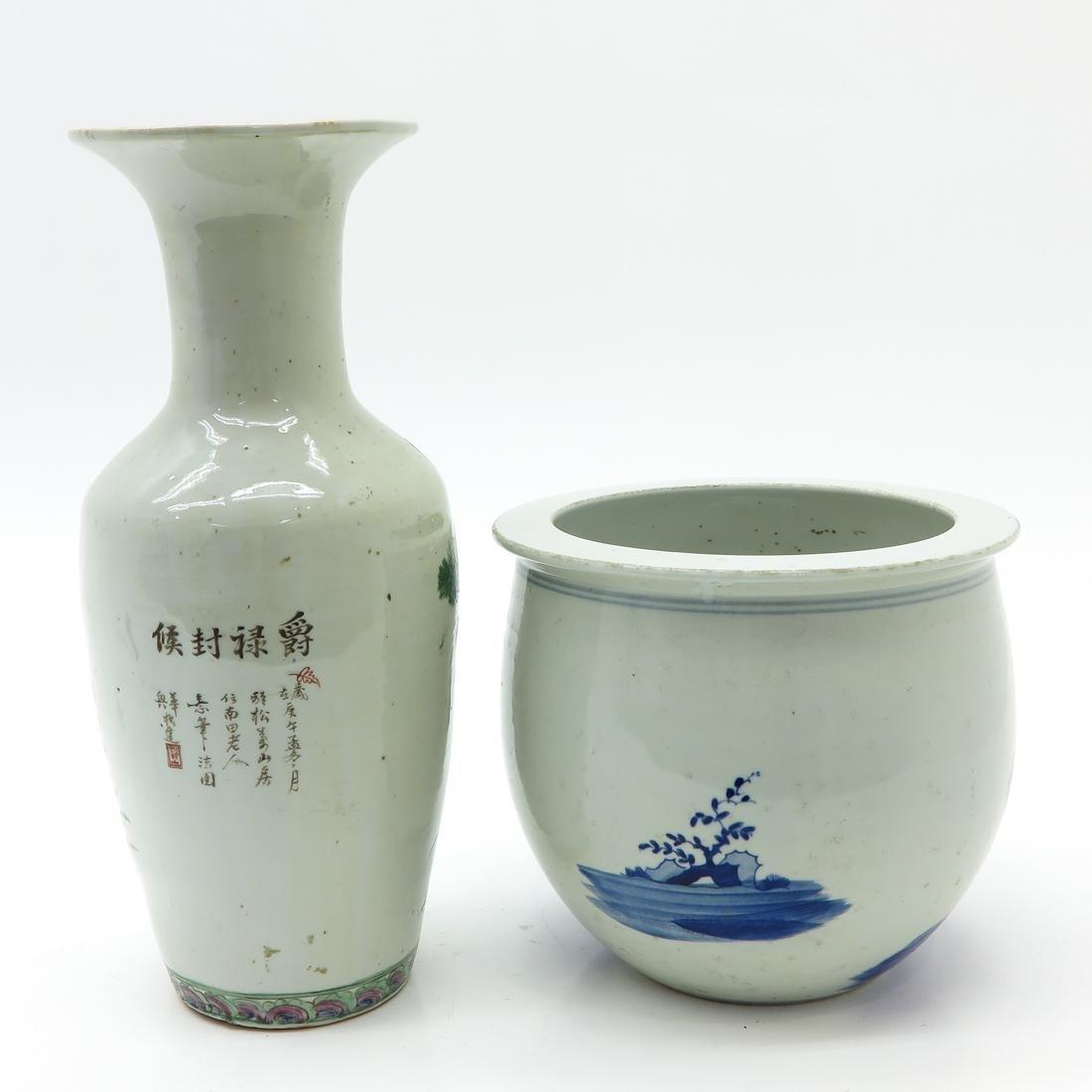 Vase & Cache Pot - 3