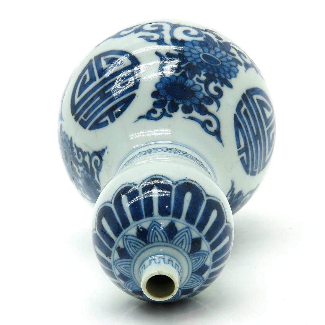 Gourd Vase - 5