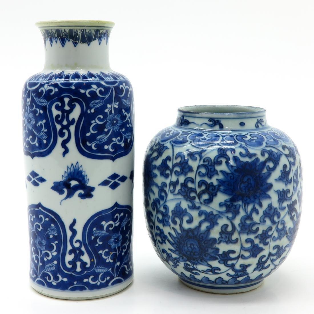 Lot of 2 Vases