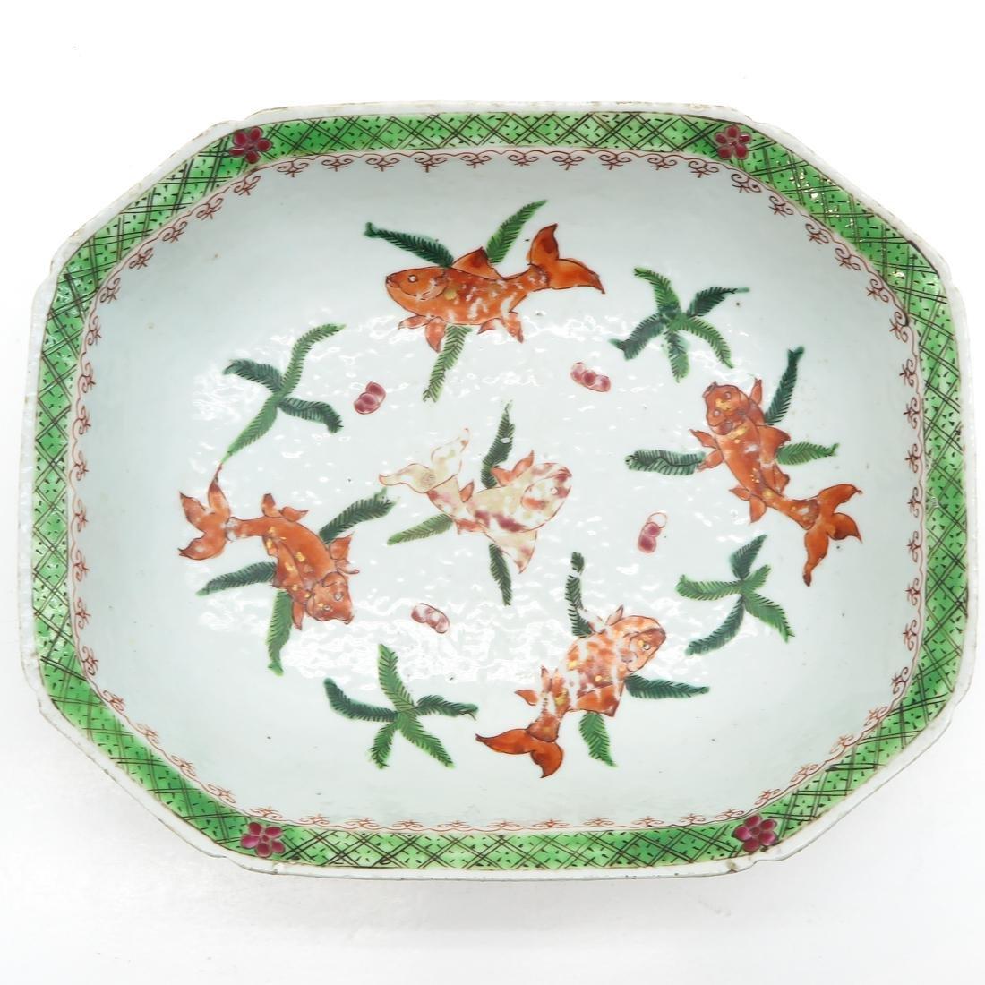 Altar Bowl