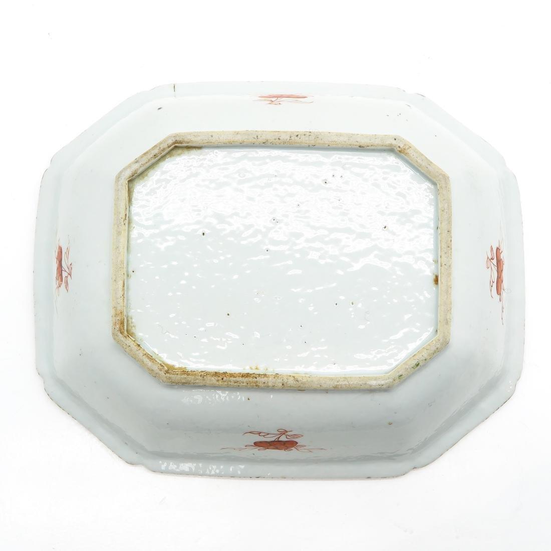 Altar Bowl - 2