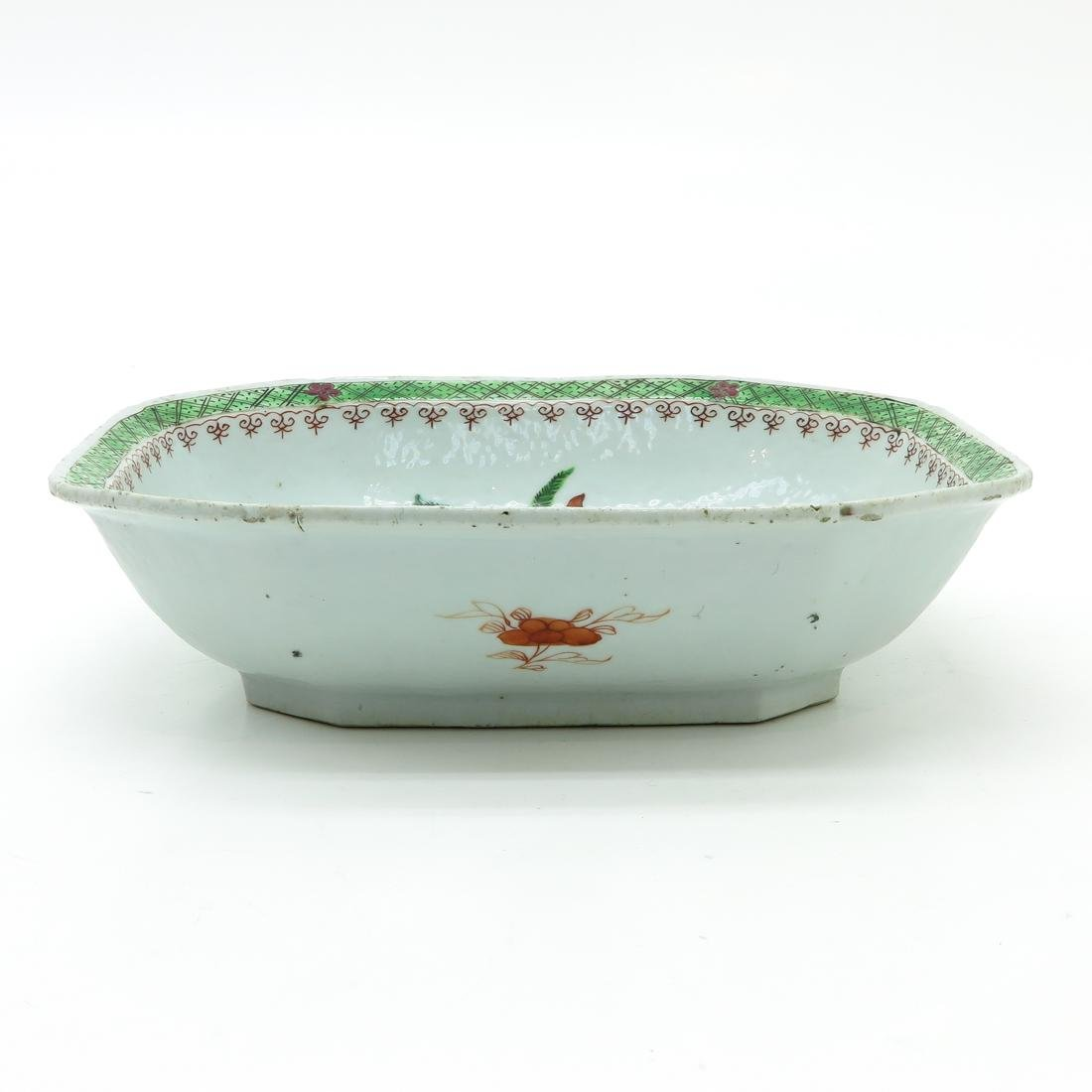 Altar Bowl - 3