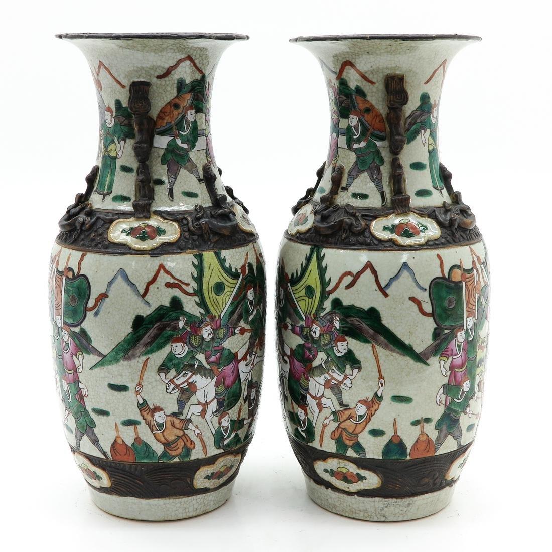 Pair of Vases - 4
