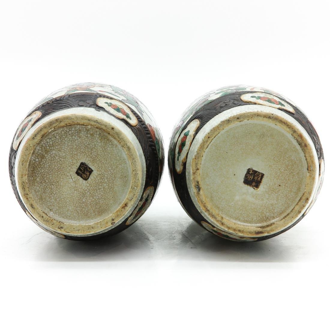 Pair of Vases - 6