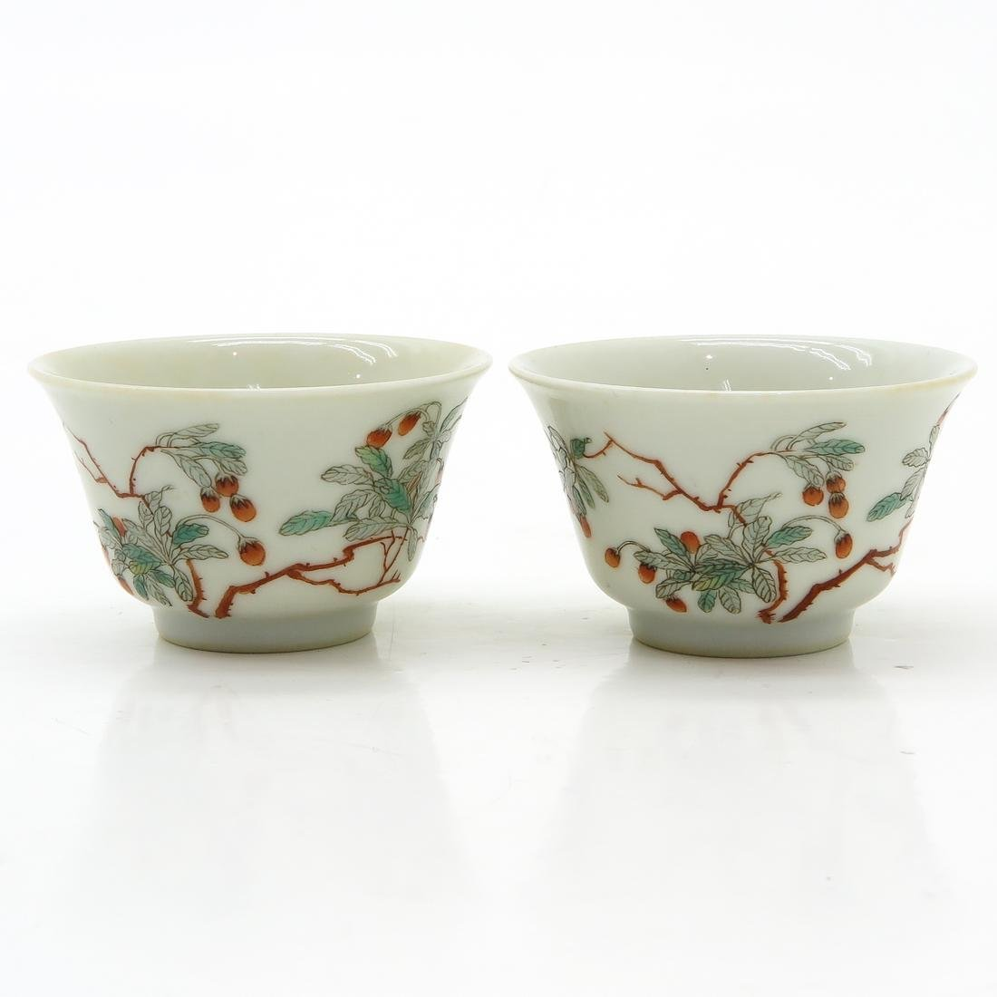 Lot of 2 Small Cups