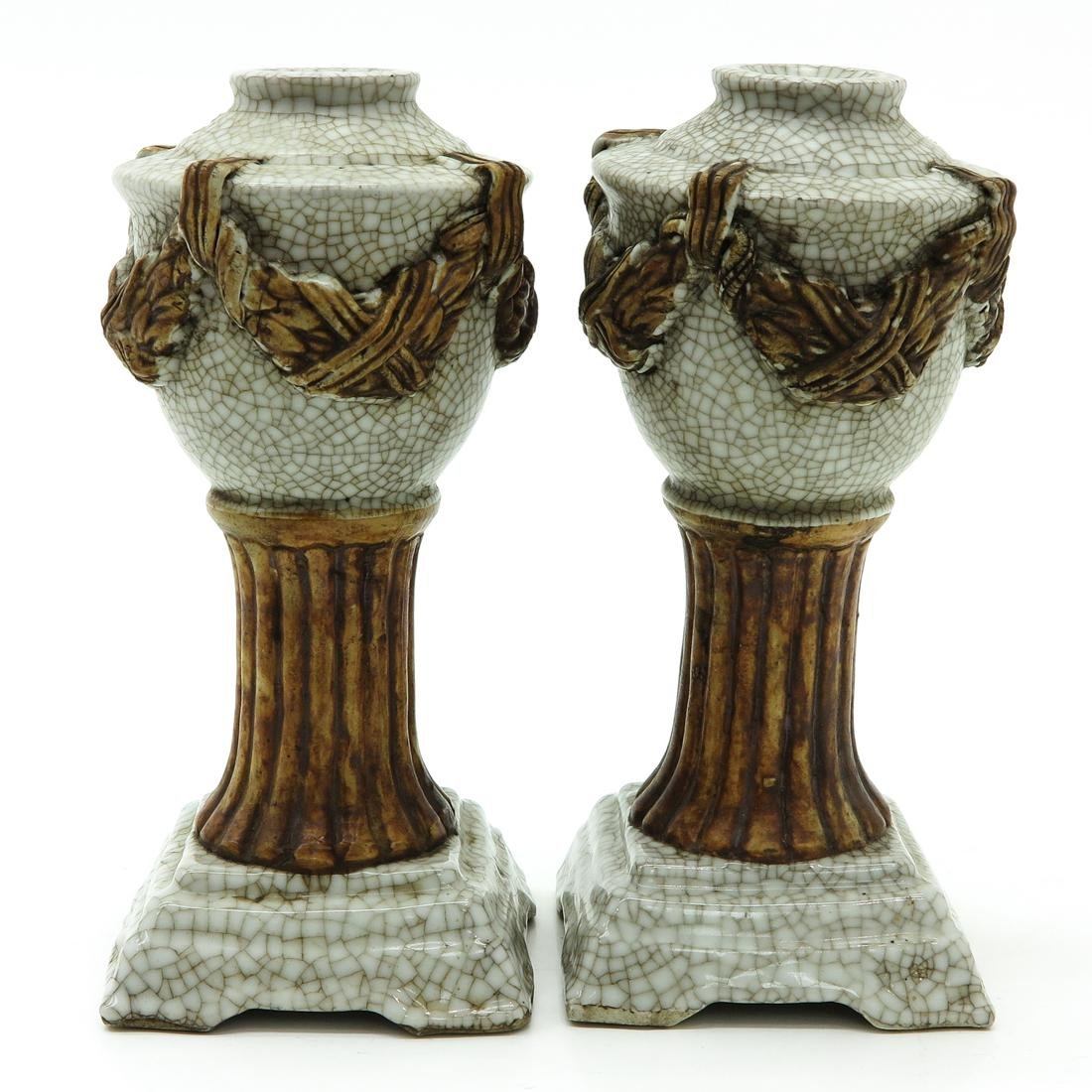 Pair of Sculptures - 3