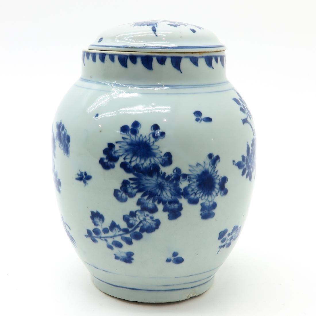 Lidded Vase - 3