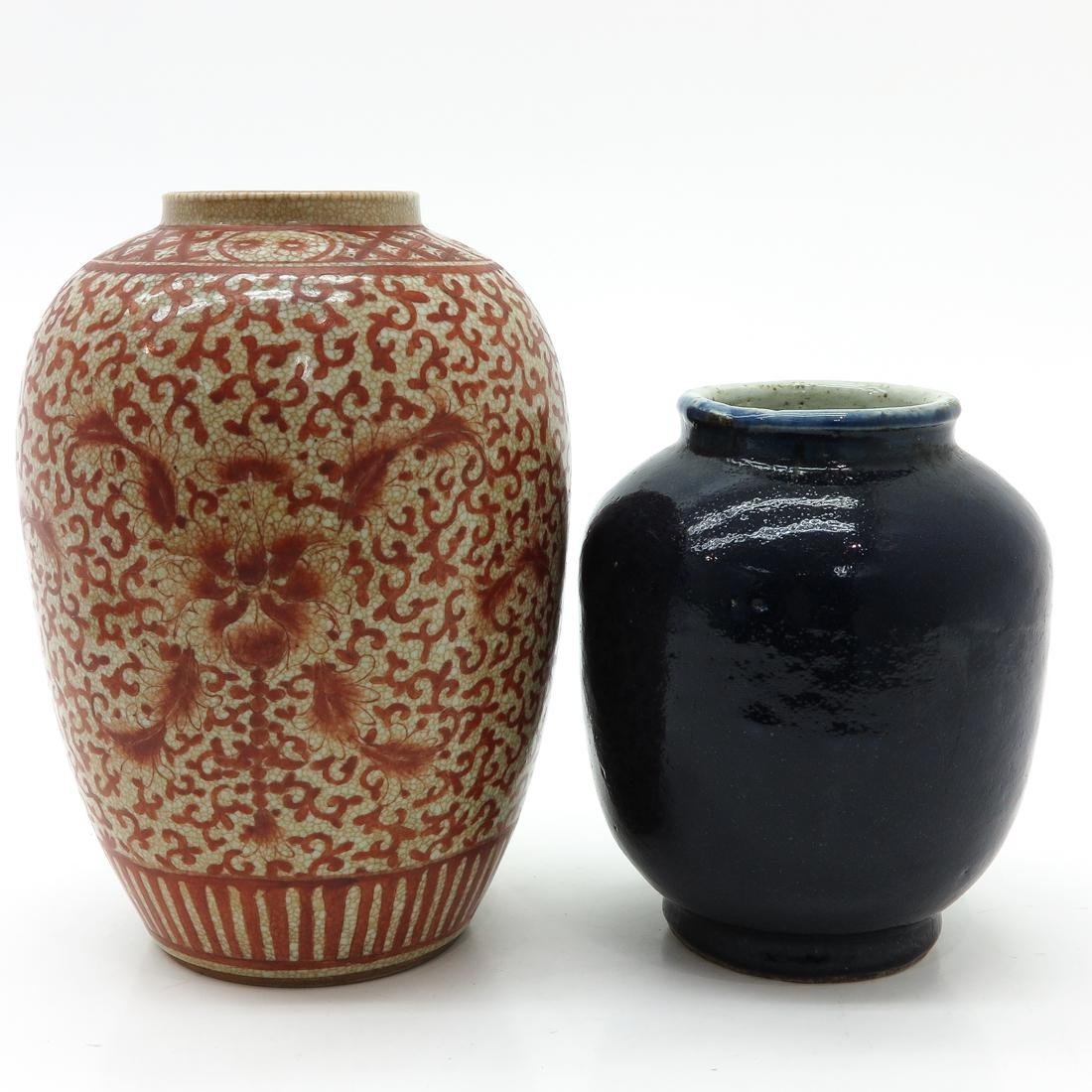 Lot of 2 Vases