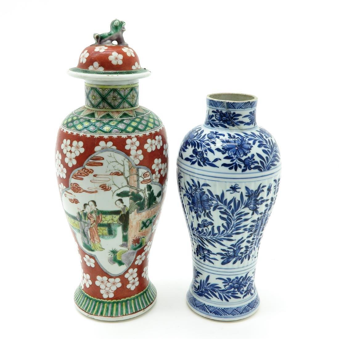 Lot of 2 Vases - 3