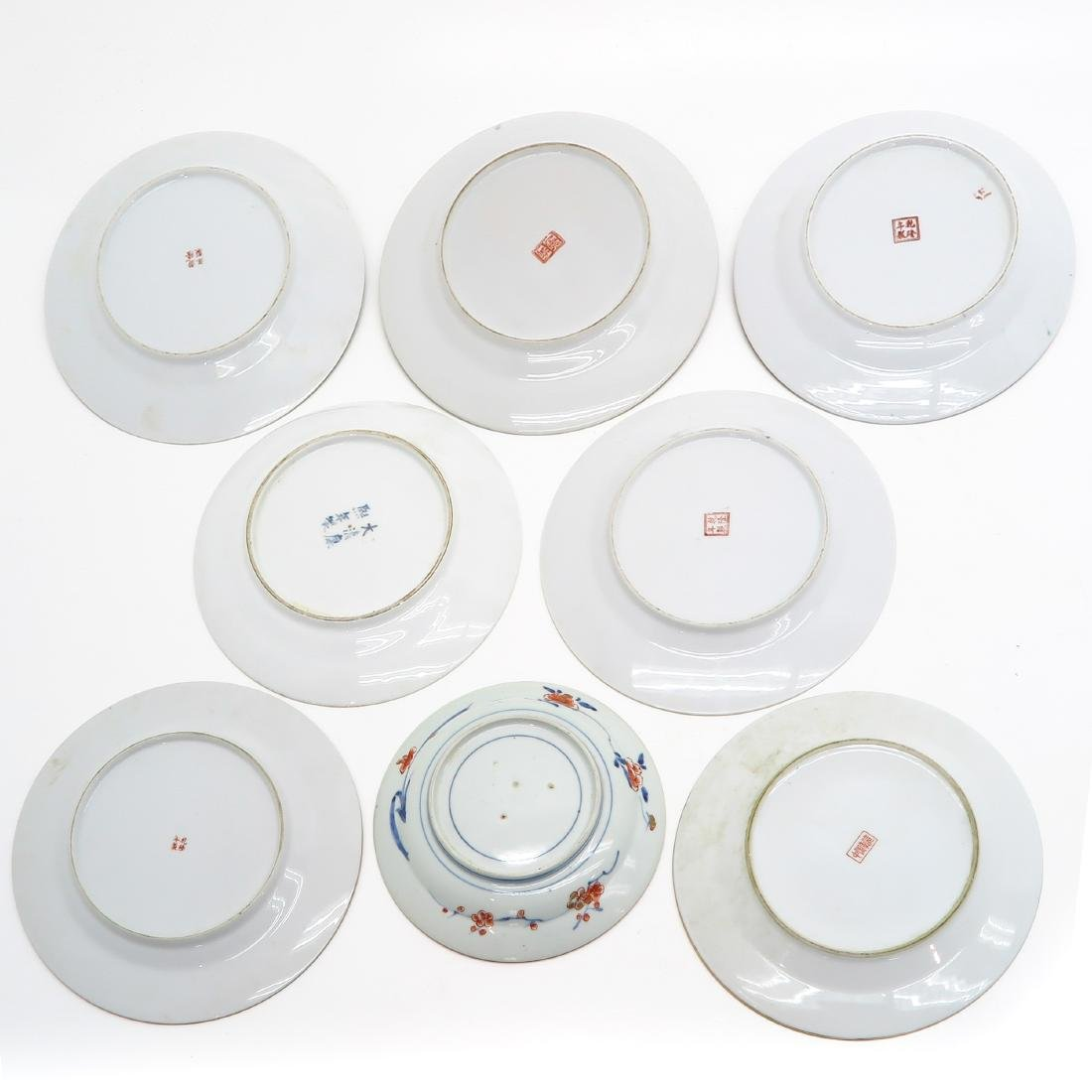 A Diverse Lot of 8 Plates - 2