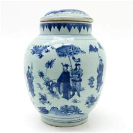 Transition Period Vase with Cover