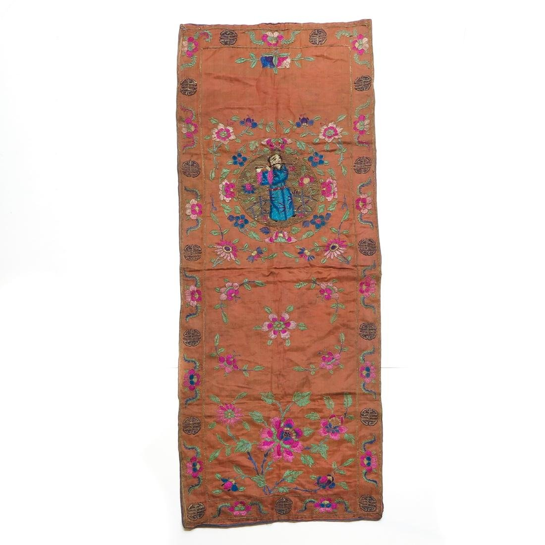 A Silk Embroidered Textile