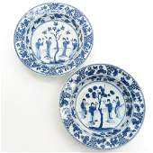 Two Blue and White Decor Chargers
