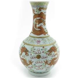A Famille Rose Decor Bottle Vase
