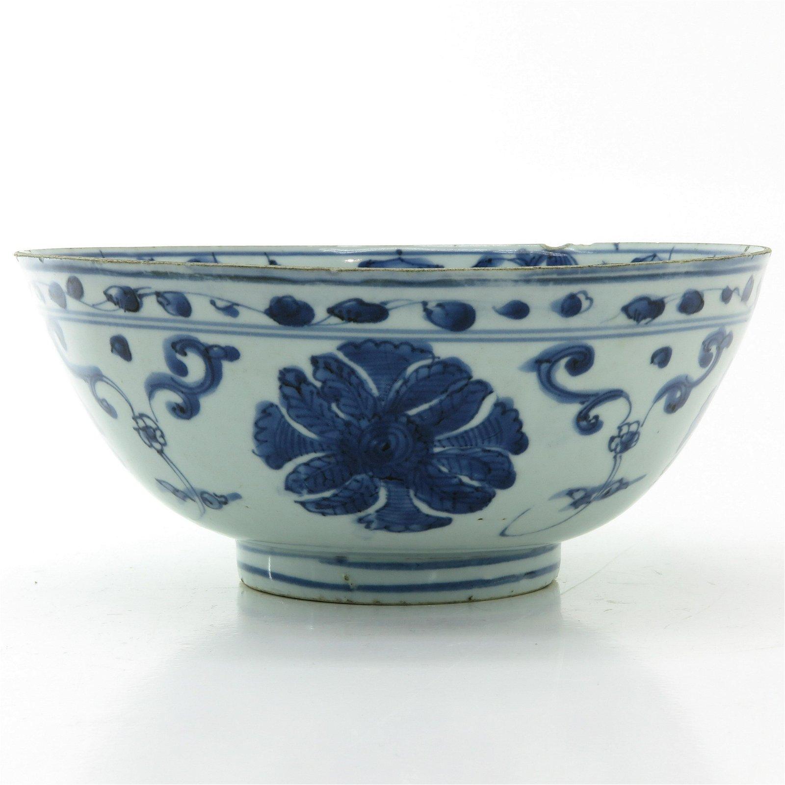 A Ming Bowl