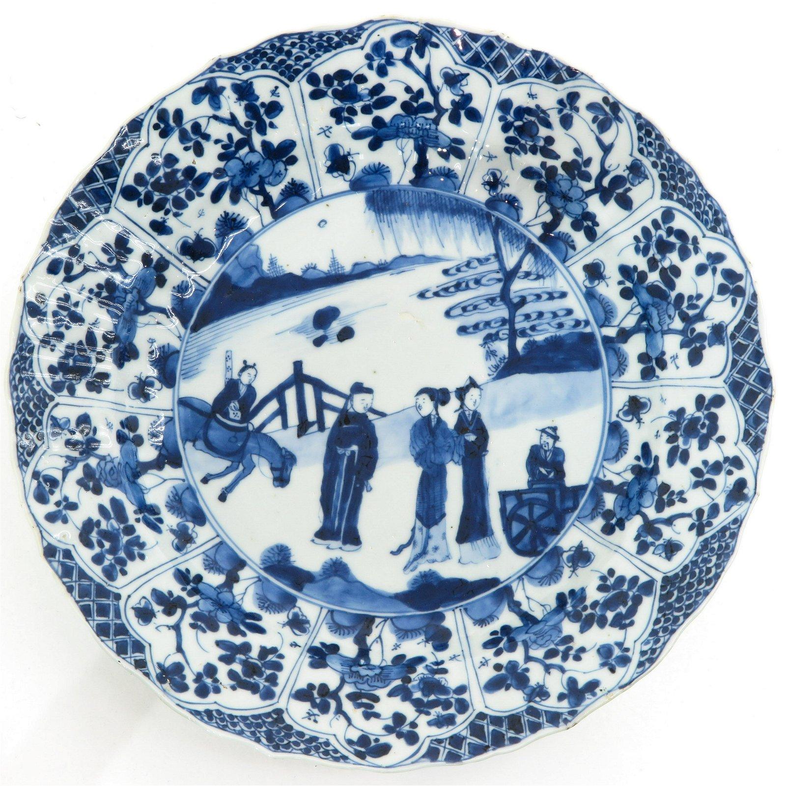 A Blue and White Decor Dish