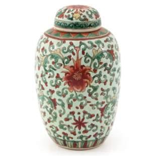 A Polychrome Decor Jar with Cover
