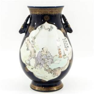 A Dark Blue and Gilt Hu Vase