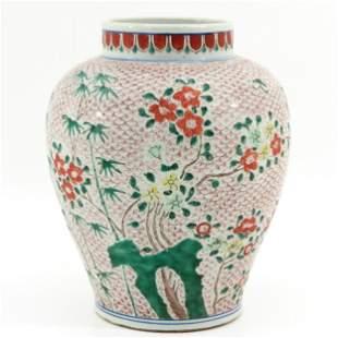 A Polychrome Decor Jar