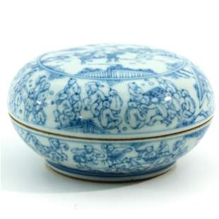 A Round Chinese Box and Cover