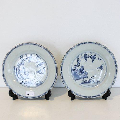 Lot of 2 Antique China Porcelain Plates