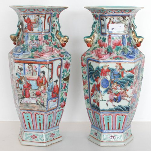 Lot of 2 Fully Decorated China Porcelain Cantonese