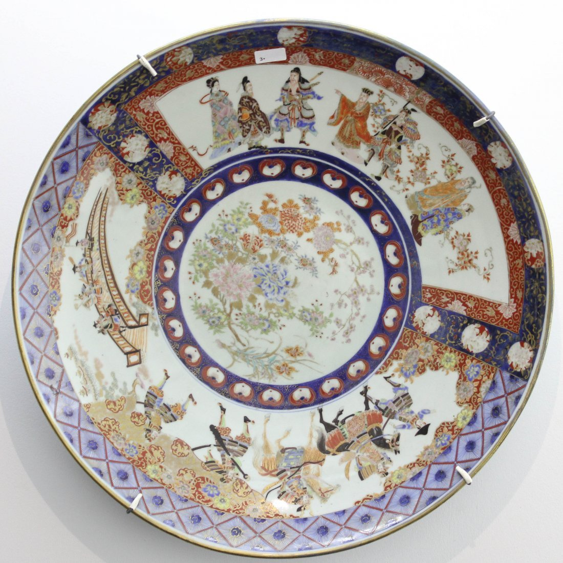 19th Century Large Japanese Plate