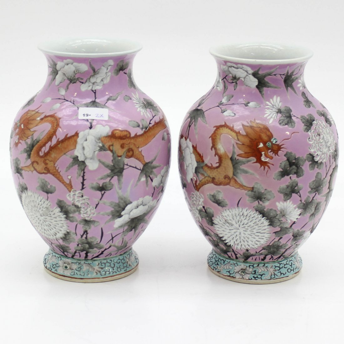19th Century Pair of China Porcelain Vases