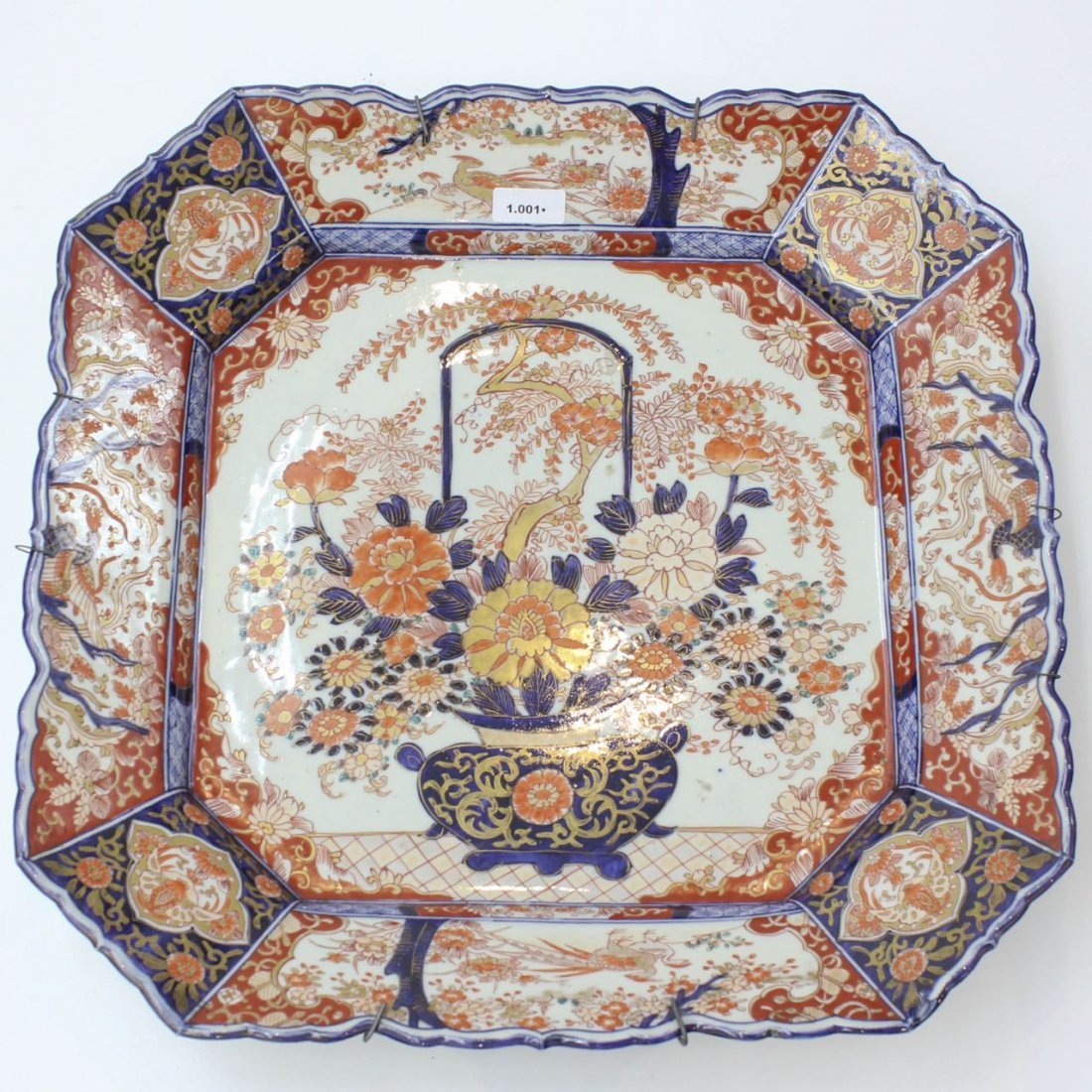 19th Century Japanese Porcelain Plate