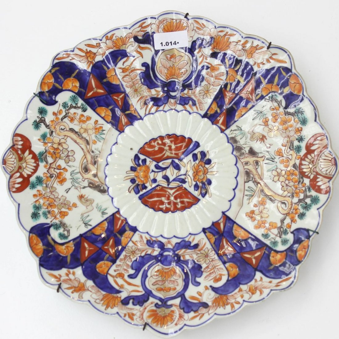 Large 19th Century Japanese Porcelain Plate