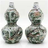 Pair of China Porcelain Double Gord Vases Family Verte