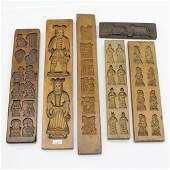 LOT OF 6 ANTIQUE GINGERBREAD BOARDS