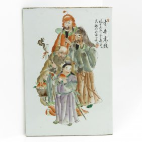 China Porcelain Plaque Dated 1936