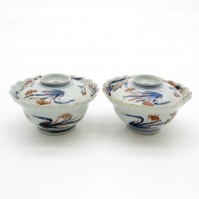 Lot Of 2 Imari Lidded Bowls