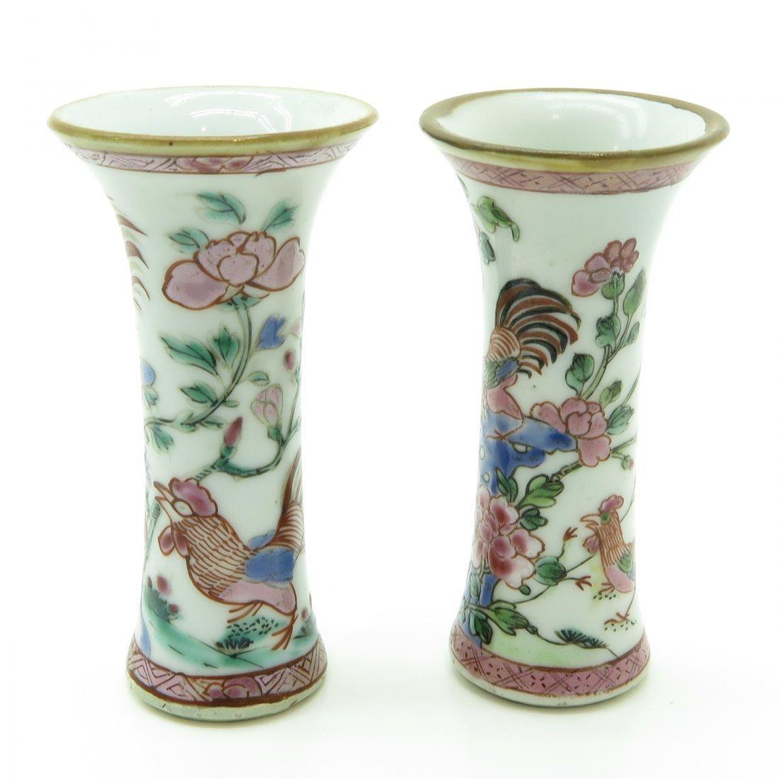 Lot of 2 China Porcelain Miniature Vases