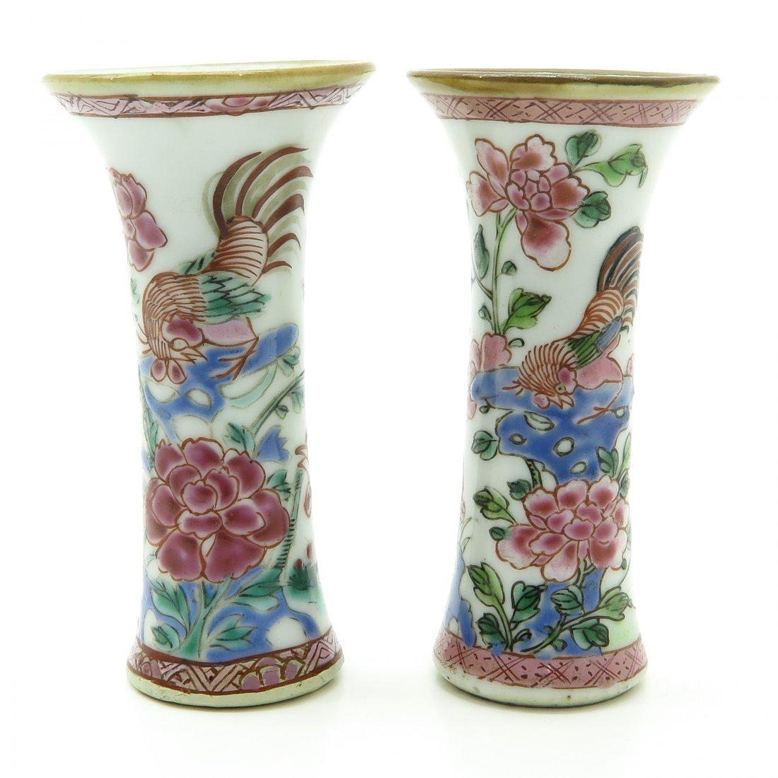 Lot of 2 China Porcelain Miniature Vases - 4