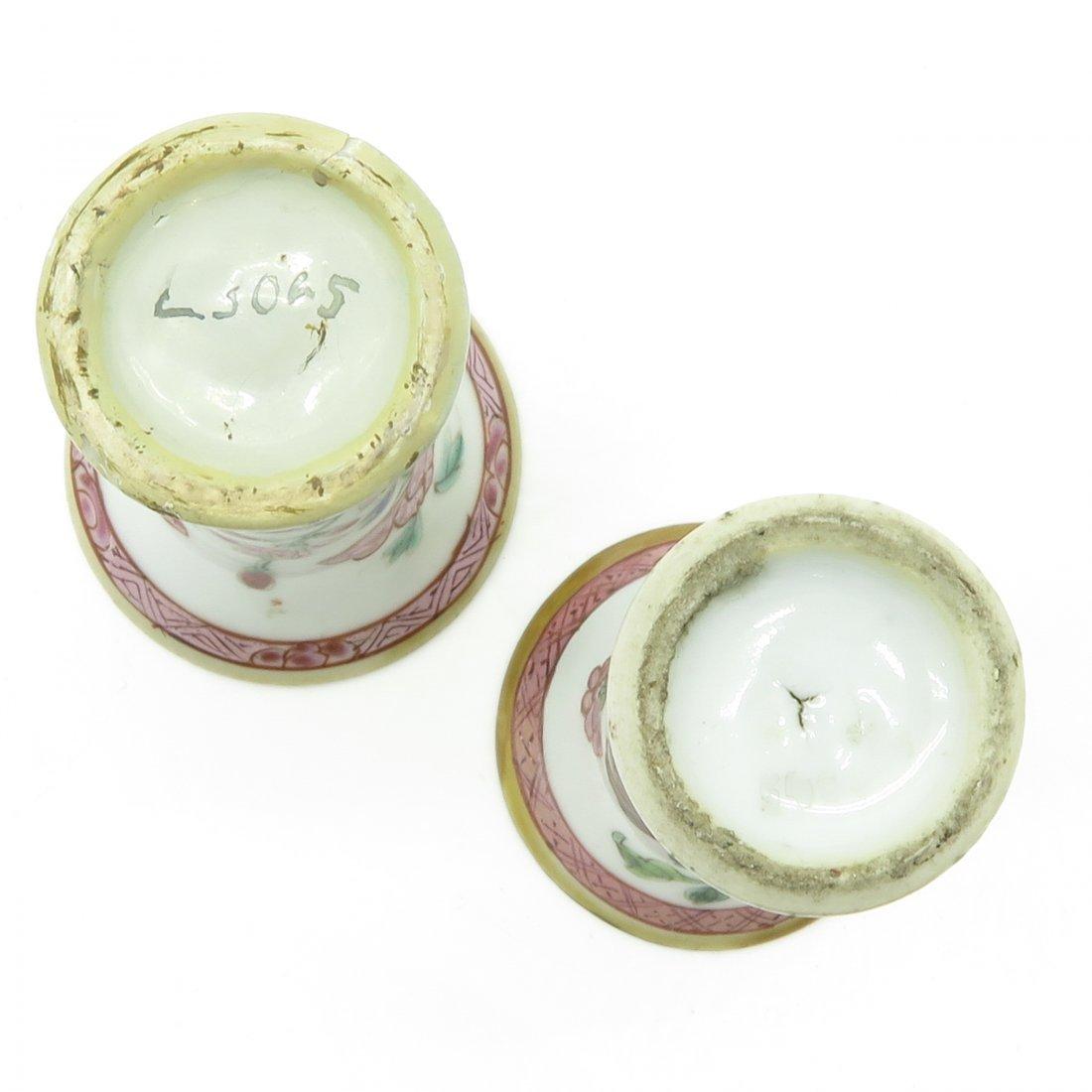 Lot of 2 China Porcelain Miniature Vases - 6