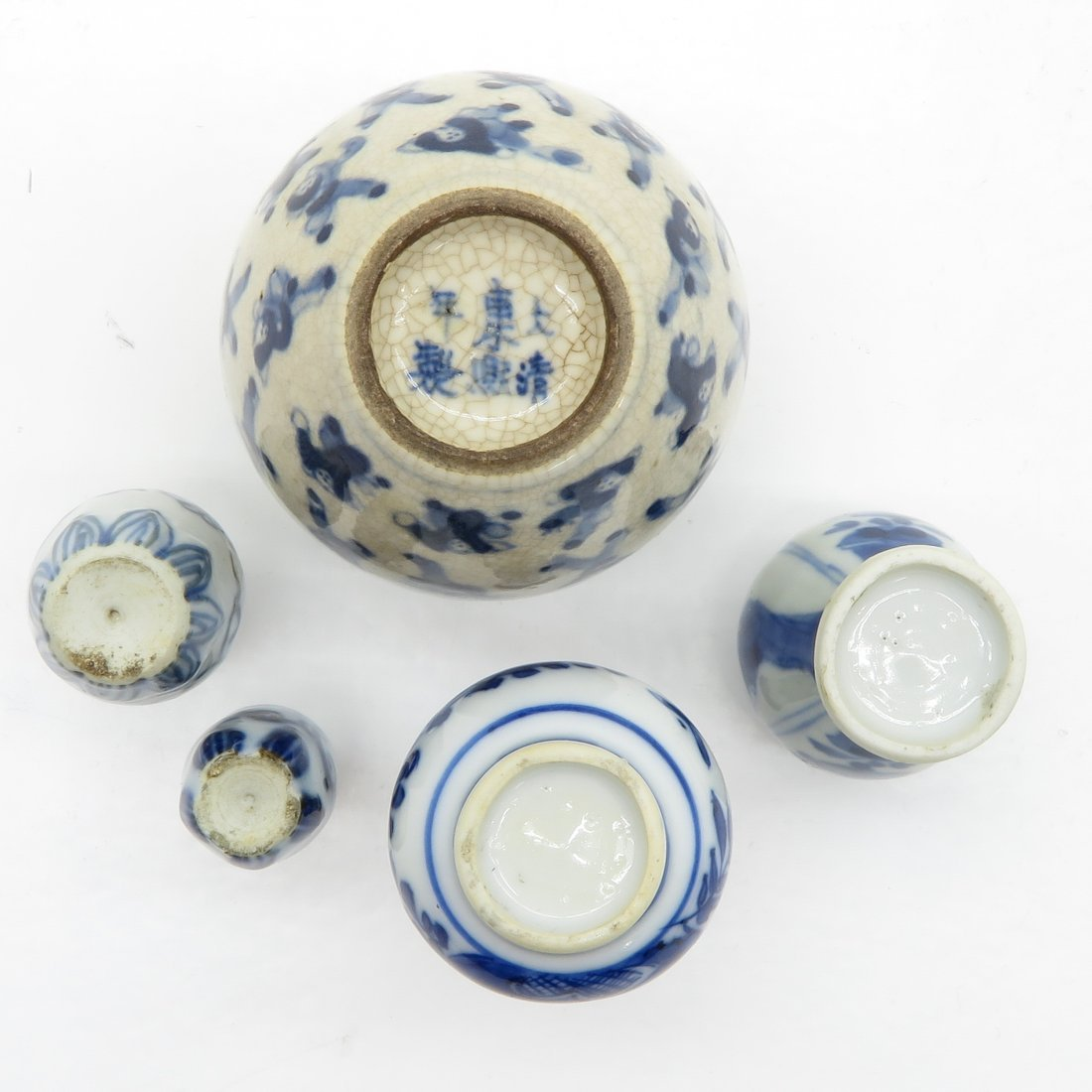 Diverse Lot of China Porcelain - 6