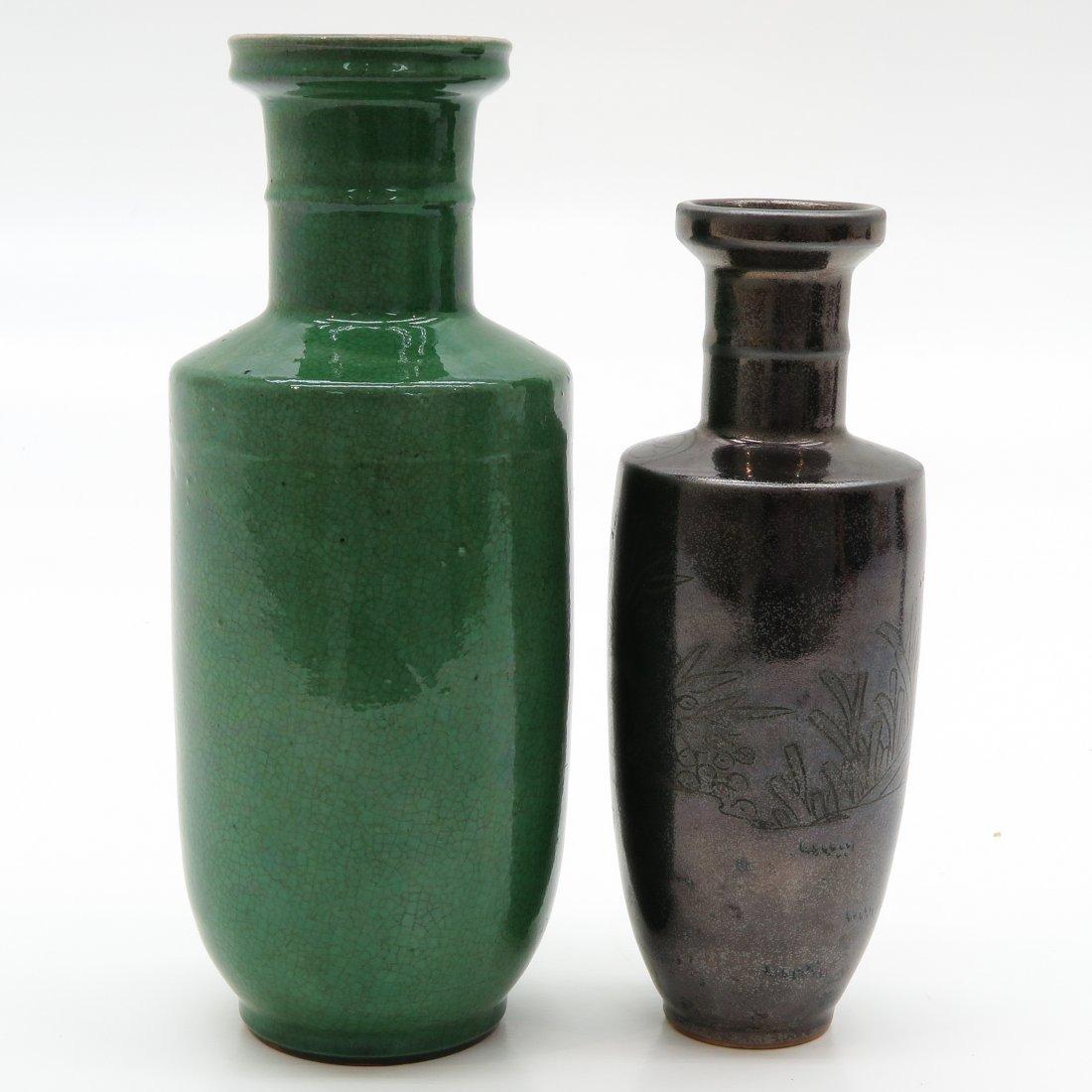 Lot of 2 China Porcelain Vases - 2