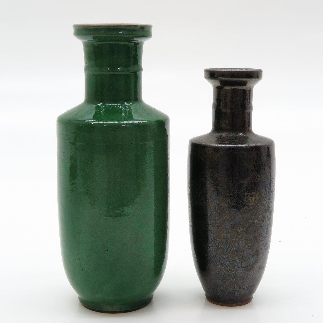 Lot of 2 China Porcelain Vases - 4