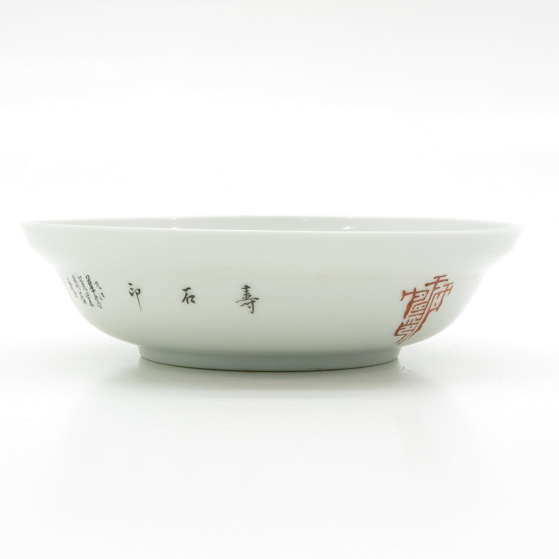 China Porcelain Bowl - 2