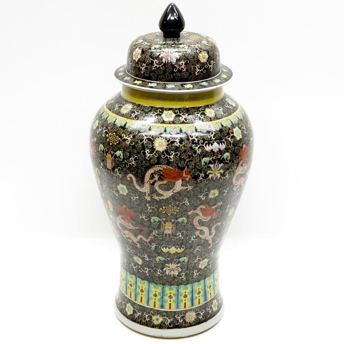 China Porcelain Famille Noir Lidded Vase