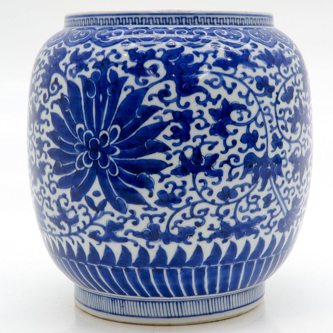 China Porcelain Vase - 3