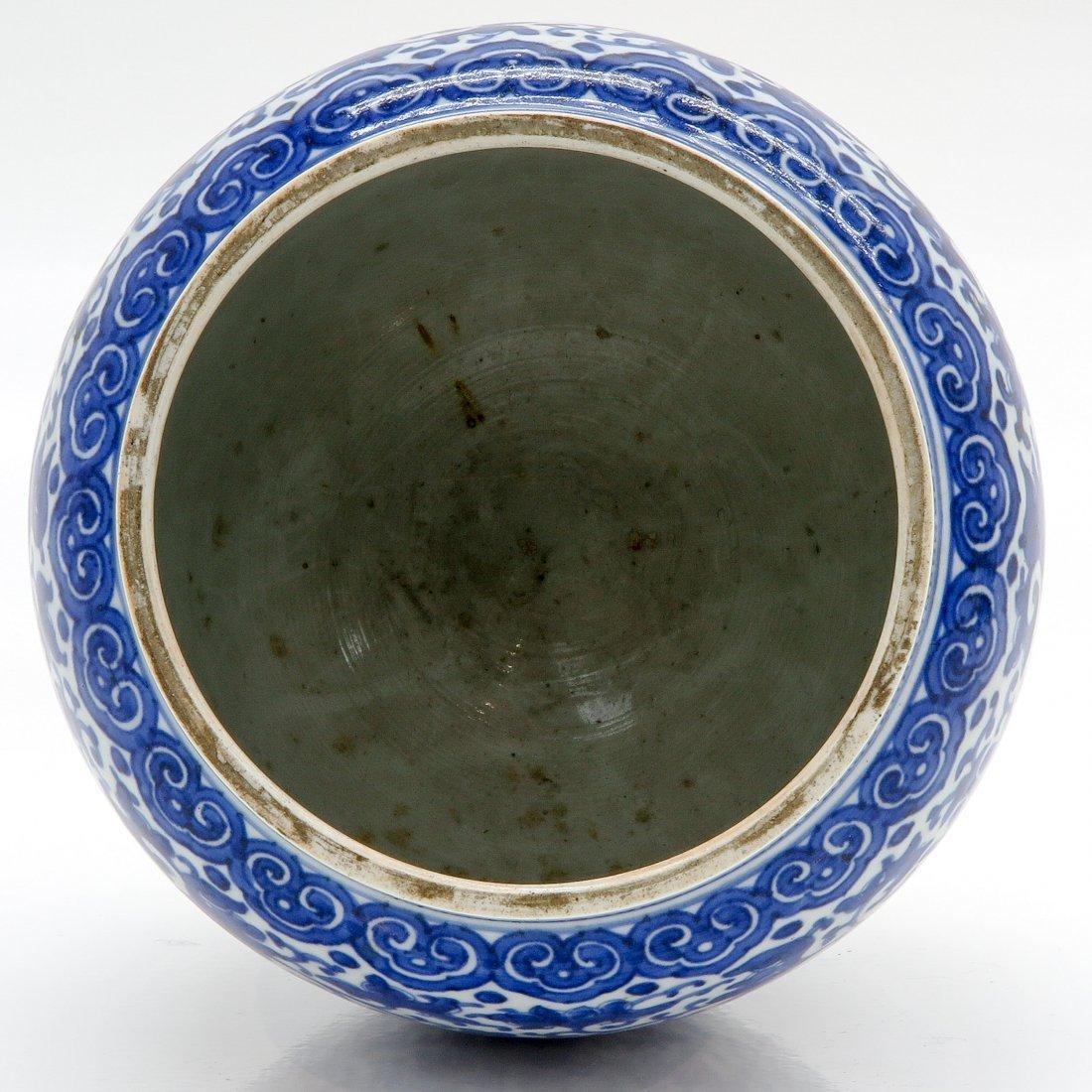 China Porcelain Vase - 5