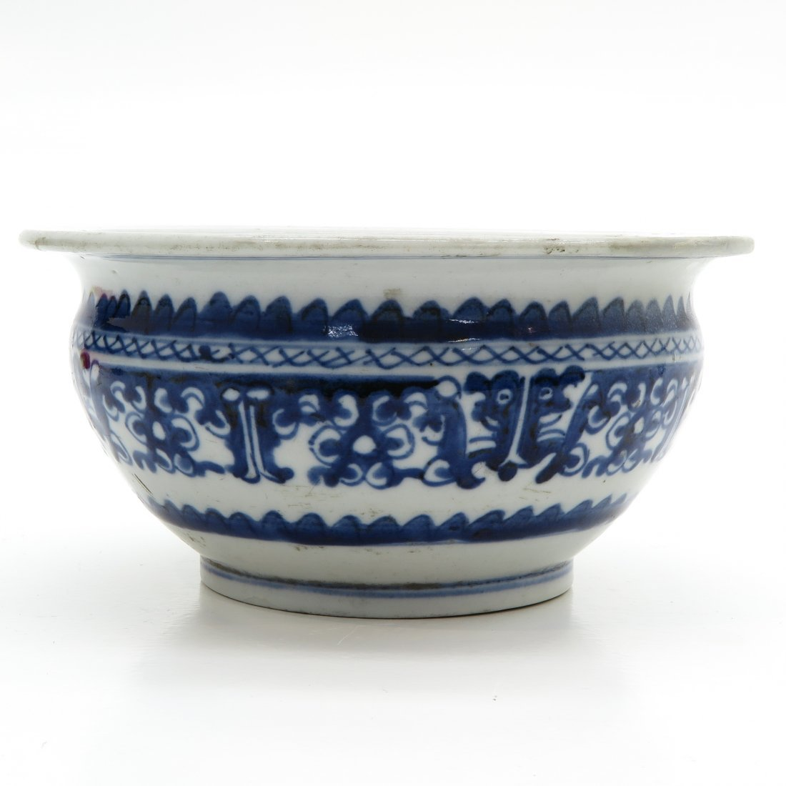 China Porcelain Bowl - 3